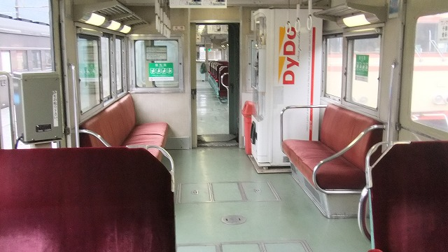 Dscf1851