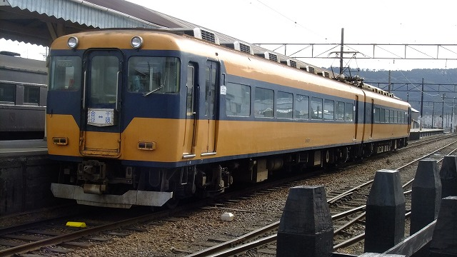 Dscf5560