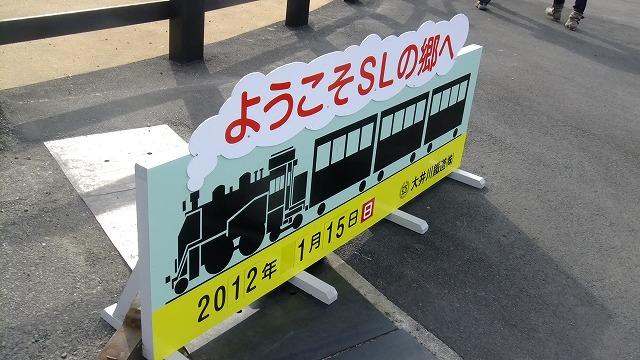 Dscf5564